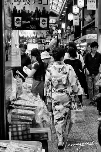 Kyoto en Noir et Blanc- ELA1019-Edit (1)