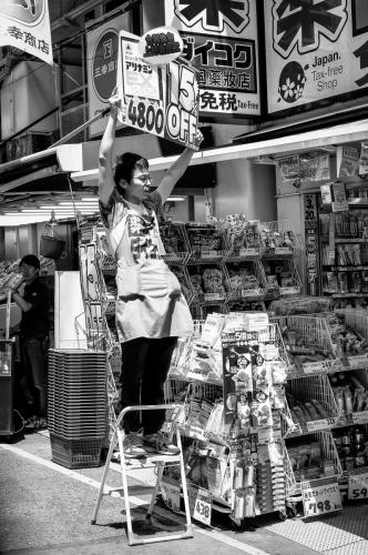 Tokyo noir et blanc- DSF2308-Edit